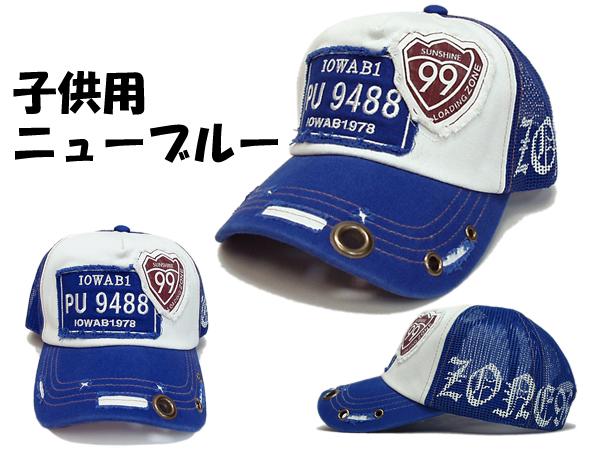 9bf6ff155c0f2 帽子 キャップ メッシュキャップ CAP ハンチング キャスケット ニットキャスケット ベレー帽 ワッチ 中折 ニット帽