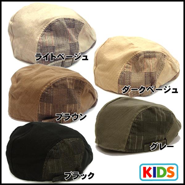b1911d922249a 帽子ぼうし子供用ハンチング帽子卒園入園七五三衣装フォーマル通販ハンチングジュニアサイズ