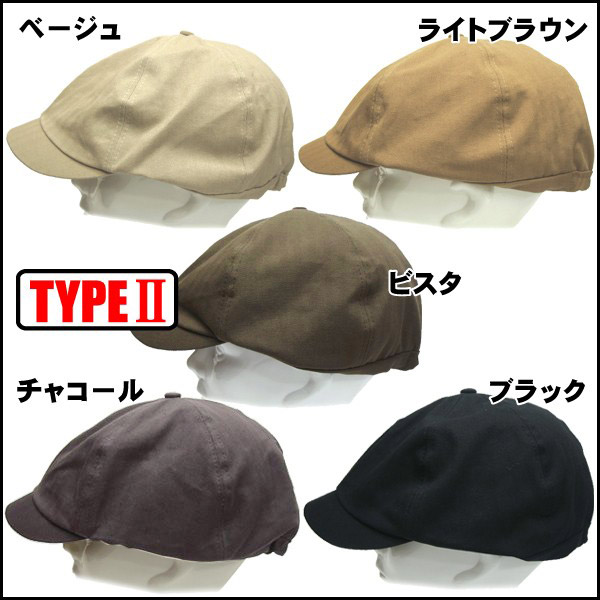 3a750d486d2 Big casket casket plain casket Hat pattern casket Hat casket Hat cotton  newsboy Hat men s casket Hat ladies casket hats big big eyes casket type 2  ...