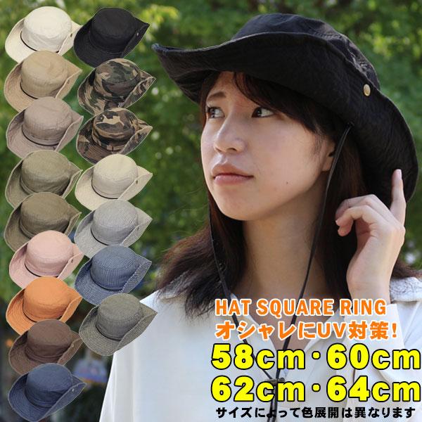 帽子 レディース 大きいサイズ サファリハット メンズ  ビッグサイズ ハット つば広 HAT 春夏 紫外線対策 UV 日除け対策 コットン 綿 素材 秋 xl アドベンチャーハット HAT 送料無料 運動会 キャンプ アウトドア 活躍