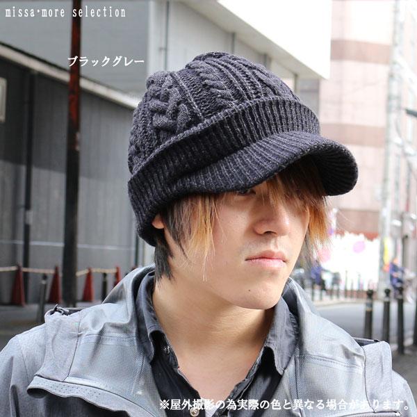 Missa More Rakuten Global Market 10p05oct15 Brimmed Casket Hat