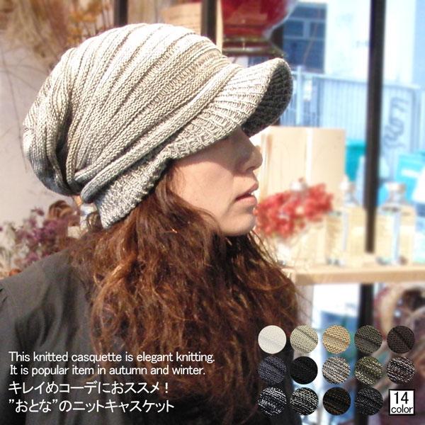 Hats knitted hats women s winter hats men s hats ladies popular Hat winter  Hat brimmed casket Hat ... d468d9c6d64a
