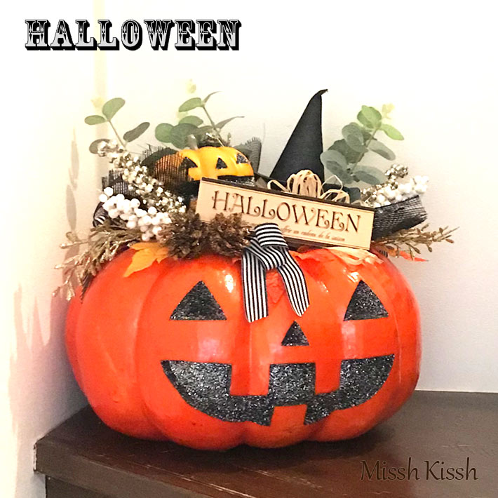 Halloween Big Pumpkin Docor ハロウィン パンプキン 置物 雑貨 オブジェ インテリア 装飾 玄関 ギフト プレゼント