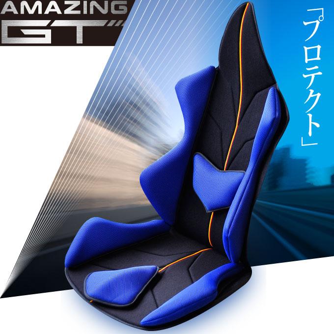 支持礼物汽车座椅 GT 码头海狮 200 系列 vellfire Prius 普锐斯 (prius) 阿尔法 Aqua 标河体育从 GT 保护驱动器特别骨盆垫