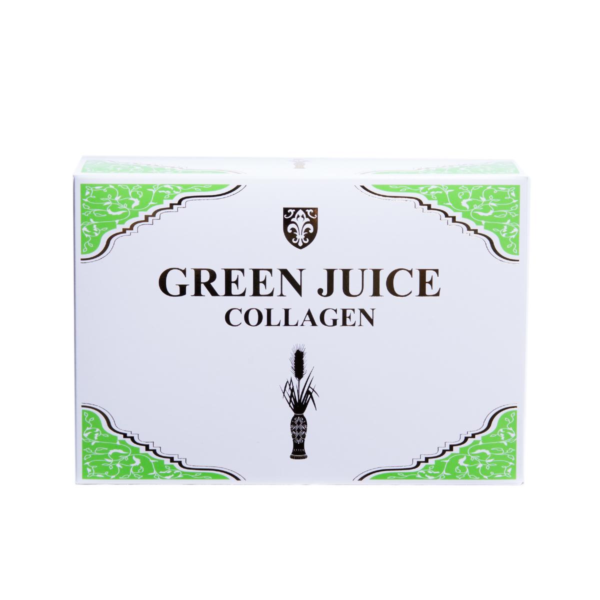 グリーンジュース