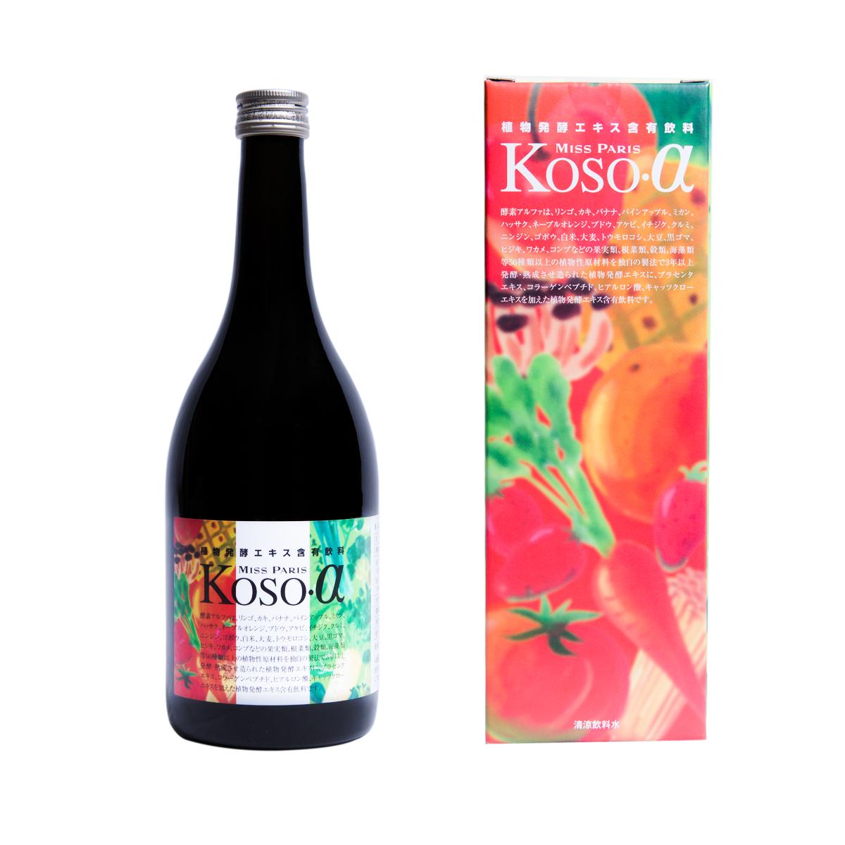 KOSOα 植物発酵エキス含有ドリンク ヒアルロン酸 酵素 ファスティング 断食 ダイエット 引き締め 糖質制限 プラセンタ お腹 コラーゲン ペプチド 酵素ドリンク 糖質 低糖質