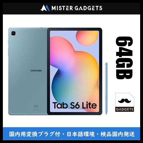 Samsung Galaxy Tab S6 Lite P610 4GB RAM 64GB Wifiモデル 青 新品 タブレット 本体 1年保証