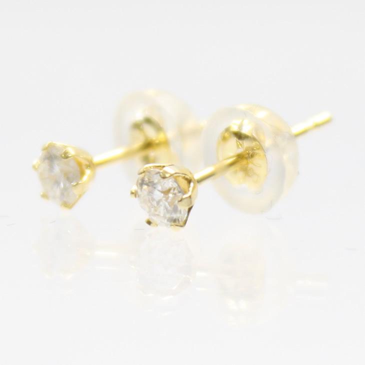 送料無料 K18ピアス 18金 日本製 天然ダイヤモンド スタッドピアス 0.20ct