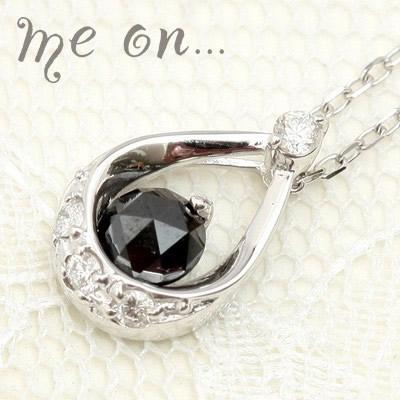 【メール便送料無料/代引き不可】ギフトに!大粒のブラックダイヤモンド含め5つのダイヤが輝くラグジュアリネックレス【64250】