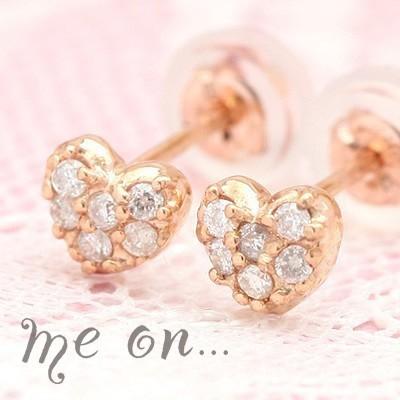 【メール便送料無料/代引き不可】■me on...■日本製★華麗なパヴェで人気のハートモチーフダイヤモンドK10ピンクゴールドピアス【45035】
