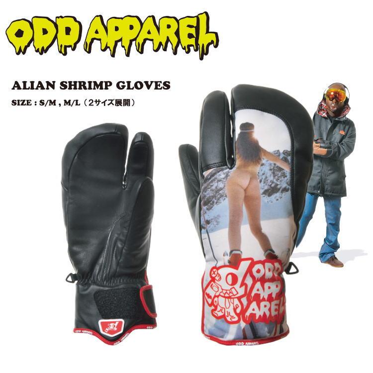 12-13 ODD APPAREL (アドアパレル) ALIAN SHRIMP GLOVE -skier- 【期間限定売尽し特別価格】【入荷済み】【smtb-k】【ky】