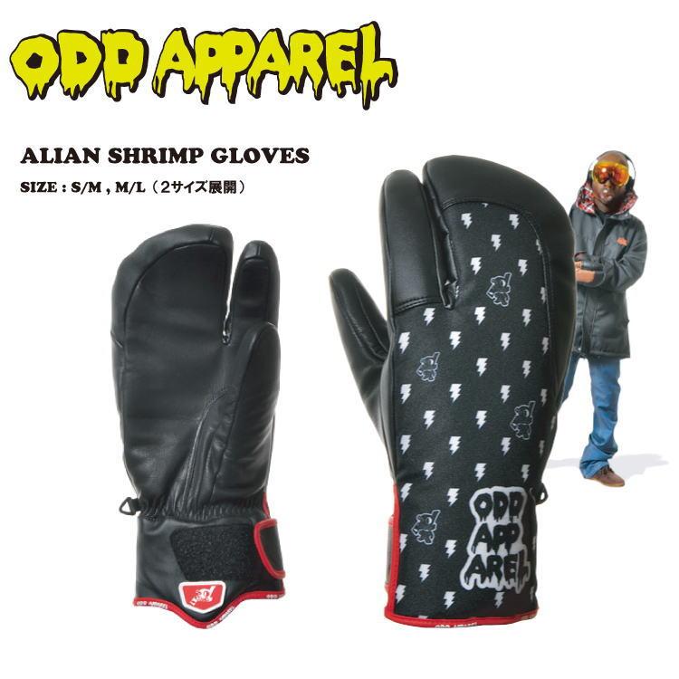 12-13 ODD APPAREL (アドアパレル) ALIAN SHRIMP GLOVE -thunder dot- 【期間限定売尽し特別価格】【入荷済み】【smtb-k】【ky】