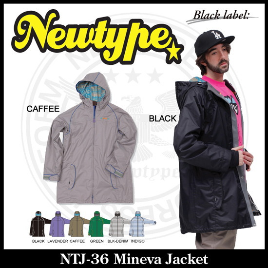 NEWTYPE (ニュータイプ) 12-13 モデル NTJ36 Mineva Jacket [ミネバ] 【期間限定売尽し特別価格60%OFF】 (ウェア) 【送料無料】【smtb-k】【ky】