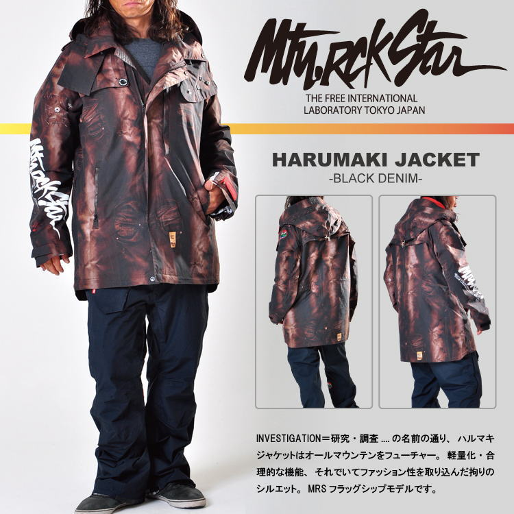 14-15 MTN,ROCK STAR [マウンテンロックスター] HARUMAKI JACKET -BLACK DENIM- / 50%OFF割引セール 【送料無料】【代引手数料無料】【smtb-k】【ky】