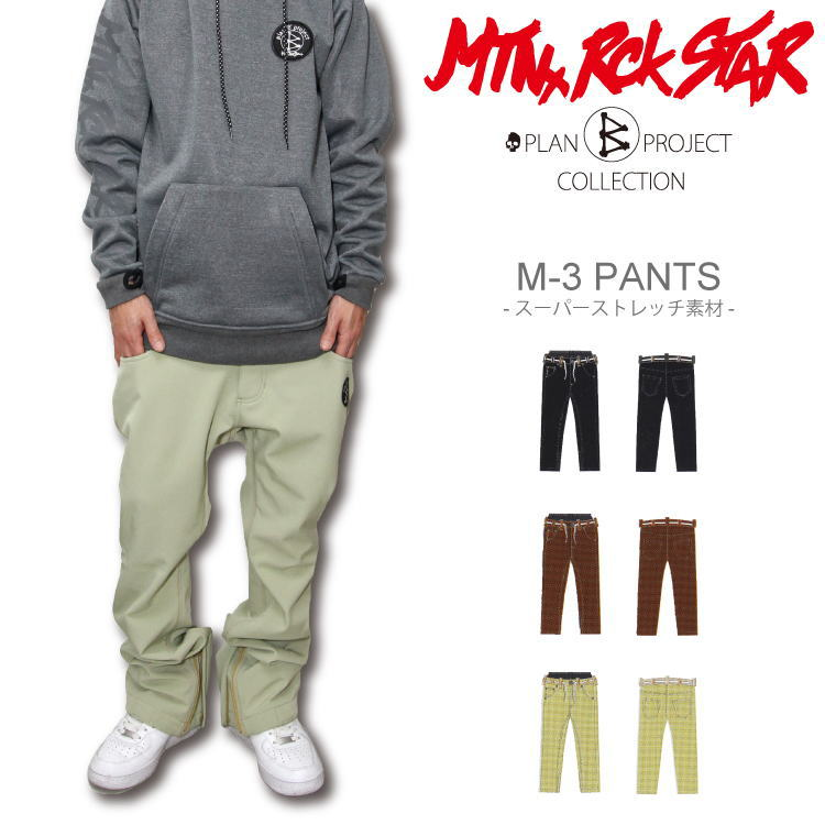 16-17 MTN.ROCK STAR(マウンテンロックスター)M-3 PANTS -Plan B project-[早期割引30%OFF][16-17 EARLY MODEL/ 入荷済み][送料無料]