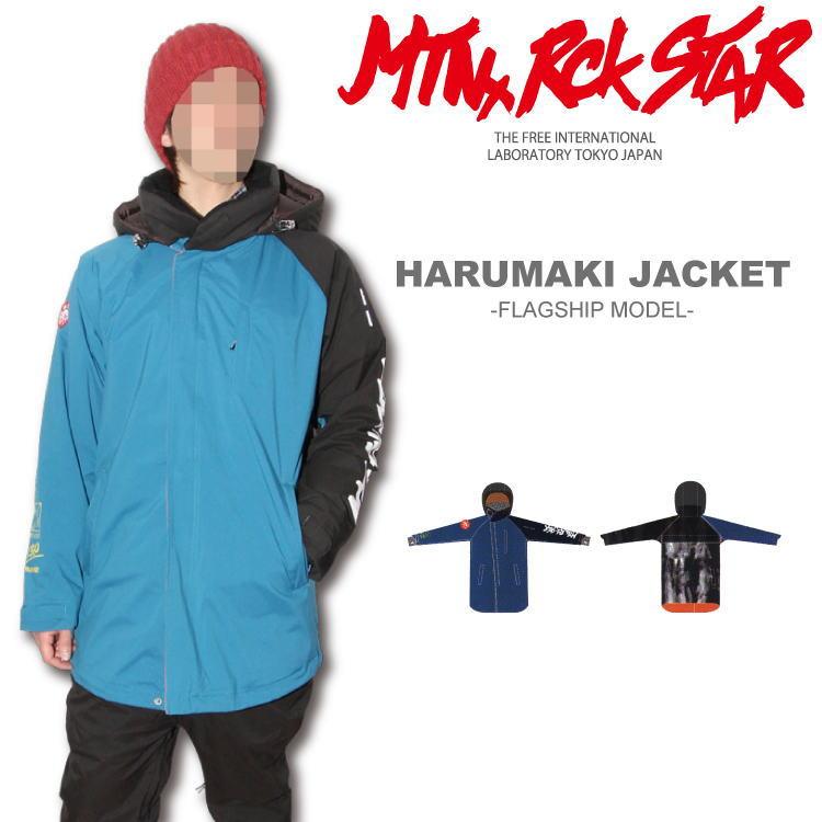 【40%OFF】16-17 マウンテンロックスター / MTN.ROCK STAR HARUMAKI JACKET [Mix Ltd] / スノーボード ウェア ジャケット 【送料無料】【代引手数料無料】【smtb-k】【ky】