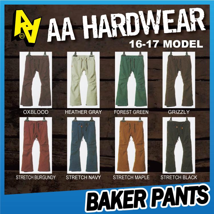 【即納】16-17 AA HARDWEAR(ダブルエーハードウェア)BAKER PANTS / [SALE 40%OFF]【送料無料】【代引き手数料無料】