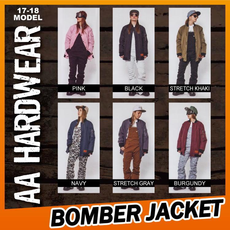 【即納】17-18 AA HARDWEAR(ダブルエーハードウェア) BOMBER JACKET / 【期間限定30%OFF】 【送料無料】【代引き手数料無料】【日本正規品】