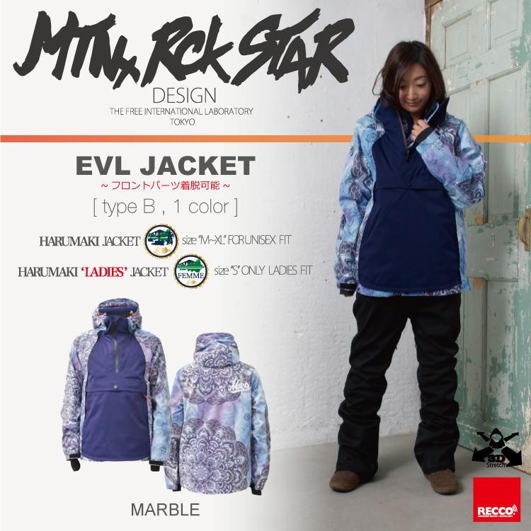 【即納】17-18 MTN.ROCK STAR (マウンテンロックスター) EVL JACKET -MARBLE- / 割引30%OFF 【送料無料】【代引手数料無料】【日本正規品】