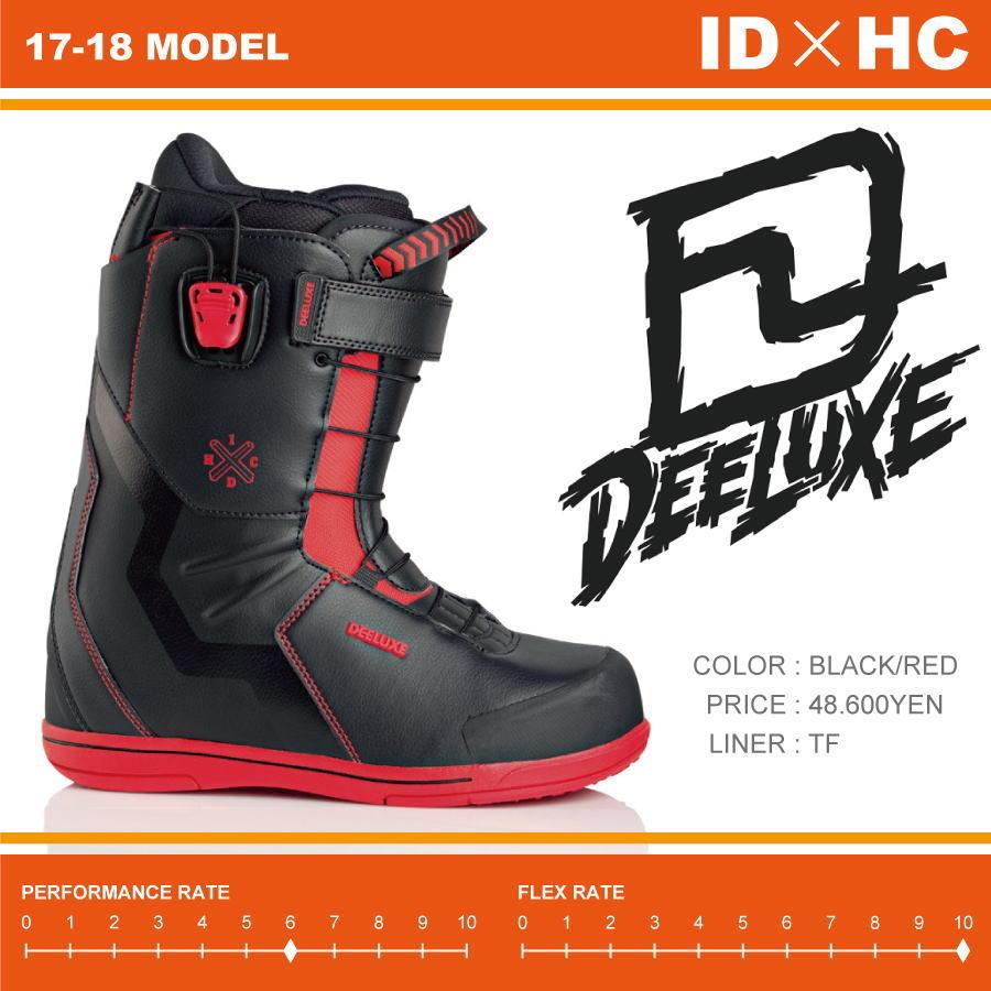 【35%OFF】17-18 DEELUXE (ディーラックス) ID×HC TF -BLACK/RED- サーモインナー 26.5cm (スノーボードブーツ) 【送料無料】【代引手数料無料】【正規品】