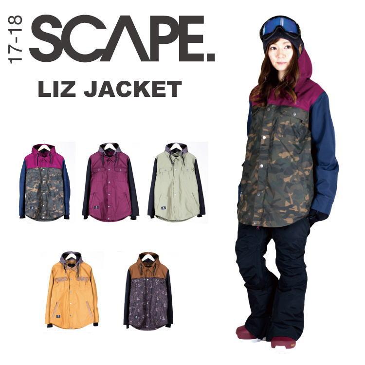 【40%OFF】SCAPE (エスケープ) LIZ JACKET / スノーボードウェア レディースジャケット 【送料無料】【代引手数料無料】【正規品】