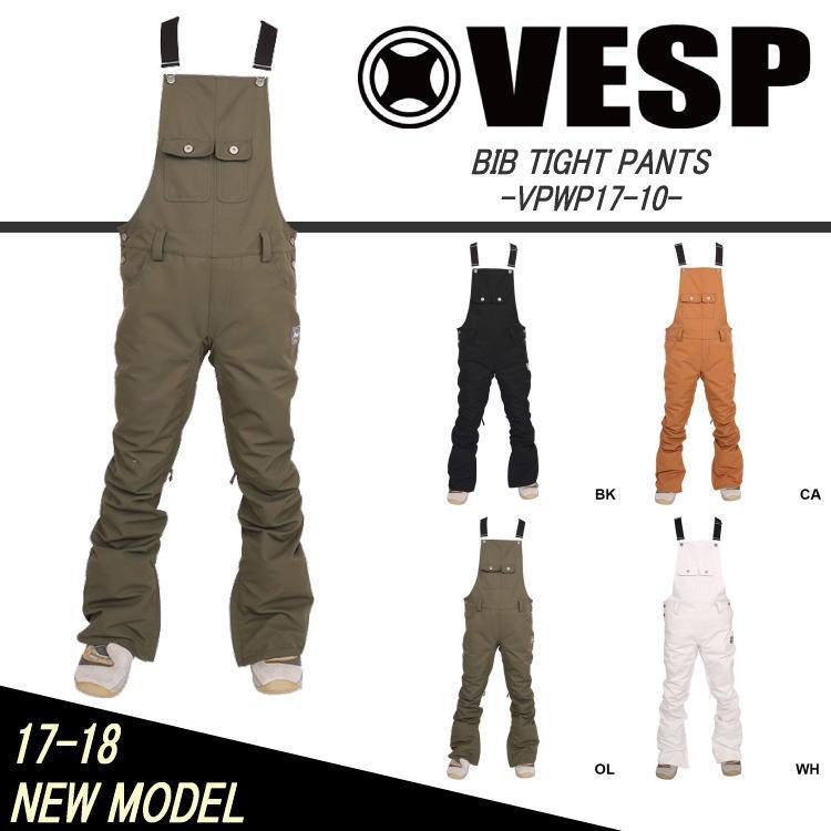 【即納】17-18 VESP (ベスプ) BIB TIGHT PANTS [割引15%OFF] 【送料無料】【代引手数料無料】【日本正規品】