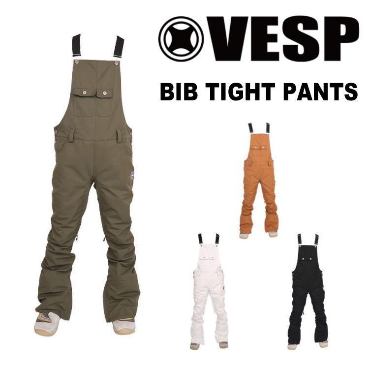 【20%OFF】17-18 VESP (ベスプ) BIB TIGHT PANTS (スノーボードウエア) 【送料無料】【代引手数料無料】【日本正規品】