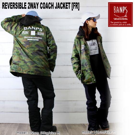 【20%OFF】 BANPS(バンプス) REVERSIBLE 2WAY COACH JACKET [FR] (リバーシブル コーチジャケット)