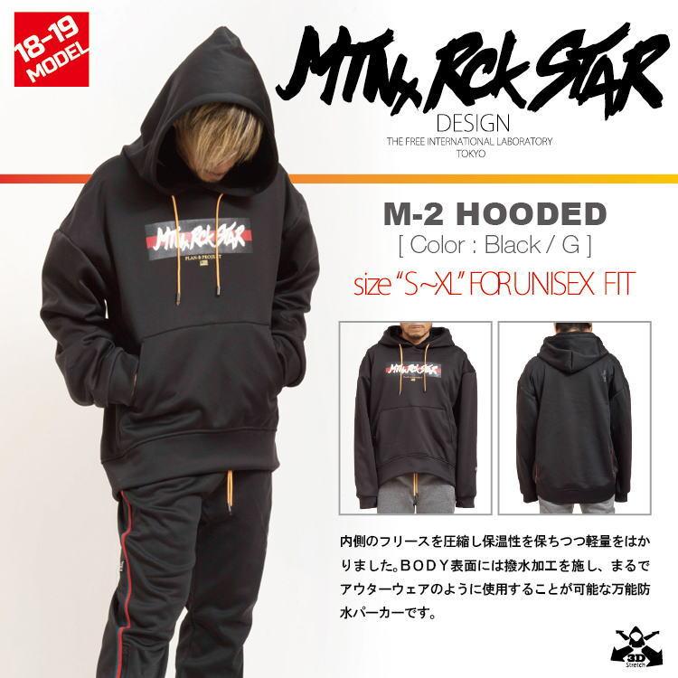 【即納】18-19 MTN.ROCK STAR(マウンテンロックスター) PLAN B M-2 HOODED [Black/G] (パーカー) [早期割引15%OFF][送料無料][撥水/防風/防水パーカー]