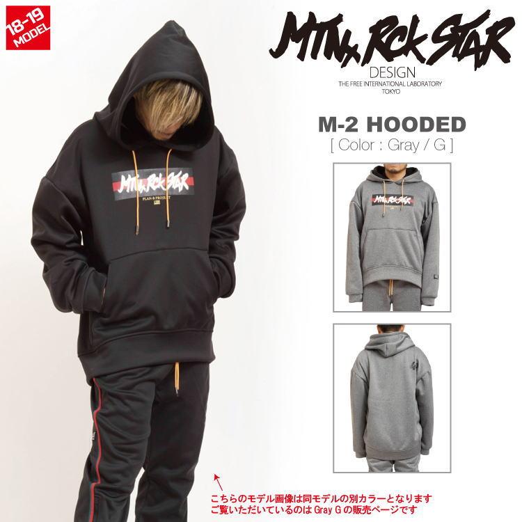【25%OFF】18-19 MTN.ROCK STAR(マウンテンロックスター) PLAN B M-2 HOODED [Gray/G] (パーカー) スノーボード [即納][送料無料][撥水/防風/防水パーカー]