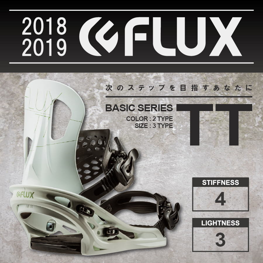 18-19 FLUX (フラックス) / TT 早期予約受付開始 (ビンディング)【日本正規品】【送料無料】【代引手数料無料】【正規品】