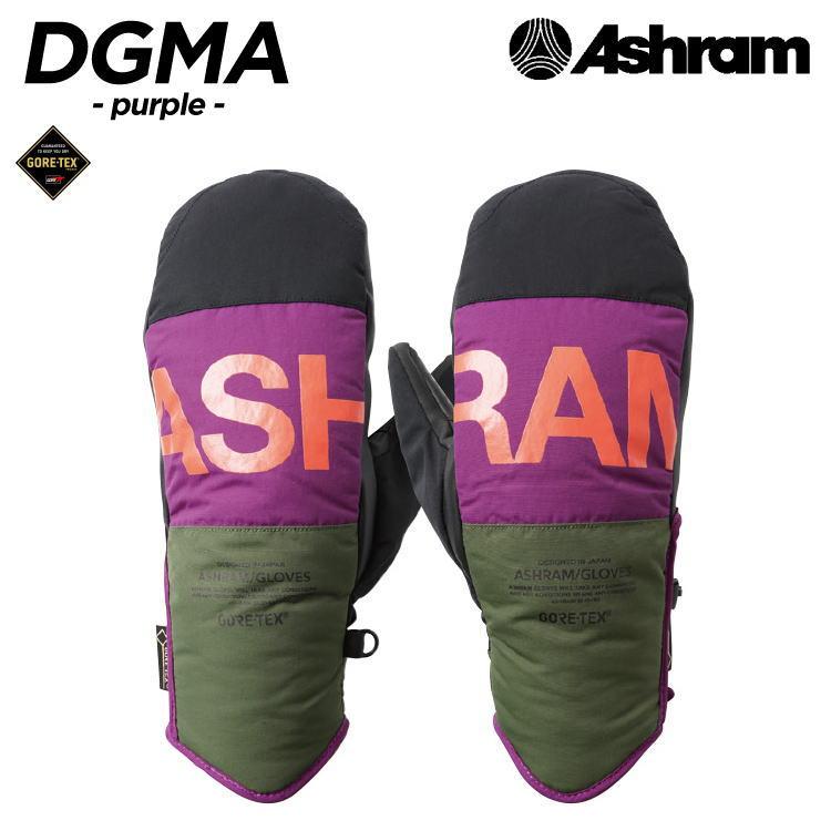 【即納】19-20 ASHRAM GLOVES (アシュラムグローブ) DGMA -purple- / 早期割引10%OFF [GORE-TEX][正規品]