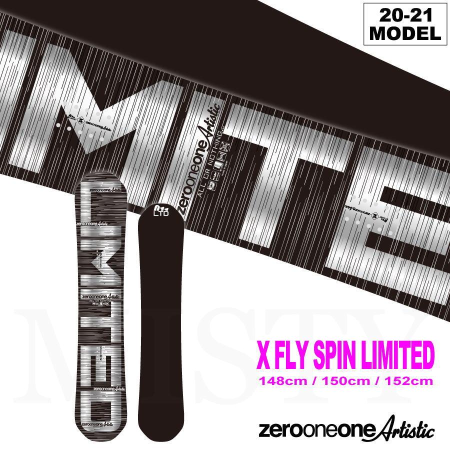 【早期予約受付】20-21 011 Artistic (ゼロワンワンアーティスティック) X FLY SPIN LIMITED (エックスフライスピンリミテッド) 148cm 150cm 152cm 早期予約割引10%OFF / チューンナップ、ソールカバー付き (グラトリ スノーボード 板) 【送料無料】【日本正規品】