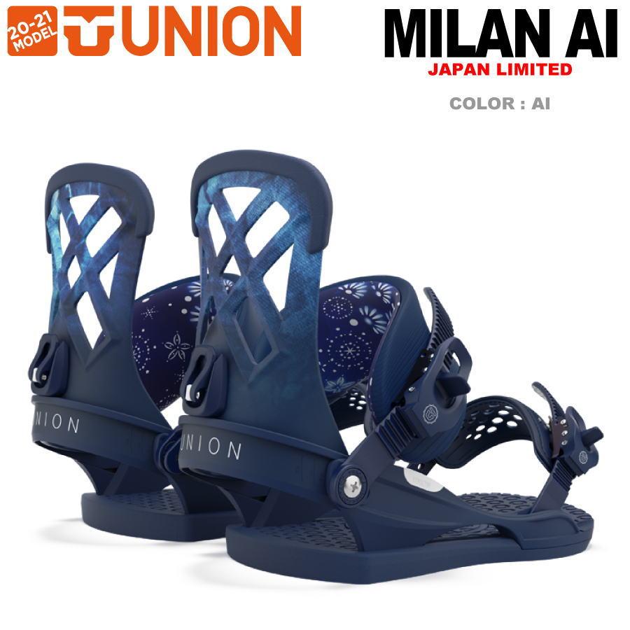 20-21 UNION BINDING (ユニオンバインディング) MILAN AI (ミランアイビンディング) / 早期予約割引10%OFF 【送料無料】【代引手数料無料】【日本正規品】