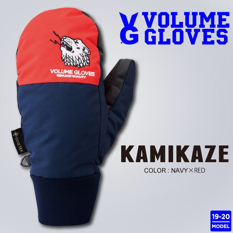 19-20 VOLUME GLOVES (ボリュームグローブ) KAMIKAZE -NAVY×RED- / 早期予約受付開始 [GORE-TEX][送料無料][正規品]