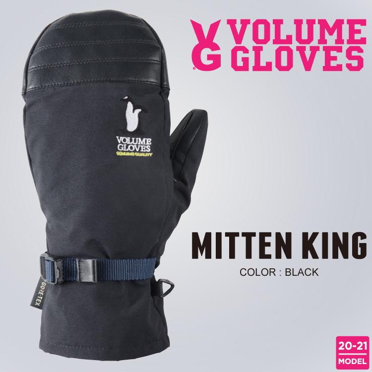 20-21 VOLUME GLOVES (ボリュームグローブ) MITTEN KING (ミトンキング) -BLACK- [GORE-TEX][ゴアテックス ミトングローブ スノーボード][送料無料][正規品]