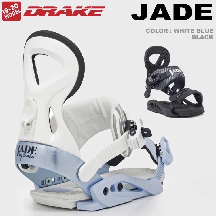 19-20 DRAKE(ドレイク) JADE (ビンディング) / 早期予約割引10%OFF 【送料無料】【代引手数料無料】【日本正規品】