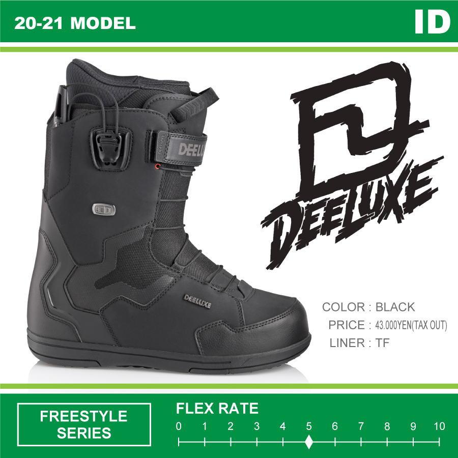 20-21 DEELUXE (ディーラックス) ID TF (アイディー) -BLACK- / 早期予約割引10%OFF (スノーボードブーツ) 【送料無料】【代引手数料無料】【正規品】