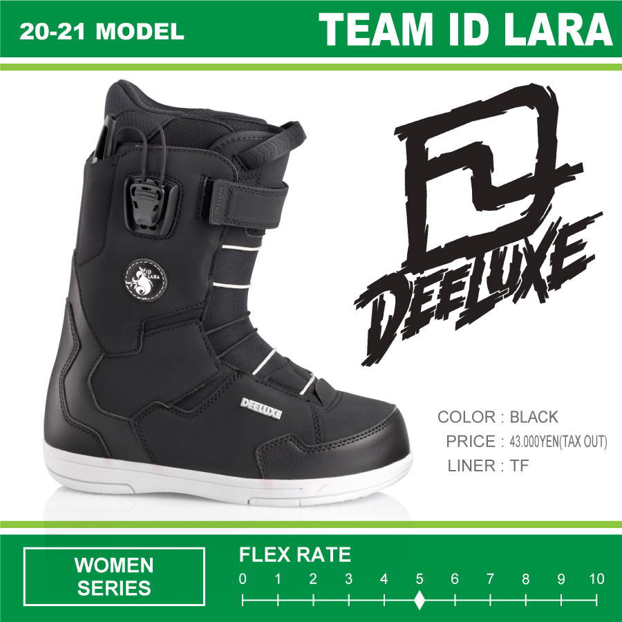 20-21 DEELUXE (ディーラックス) TEAM ID LARA TF (チームアイディー) -BLACK- / 早期予約割引10%OFF (スノーボードブーツ) 【送料無料】【代引手数料無料】【正規品】