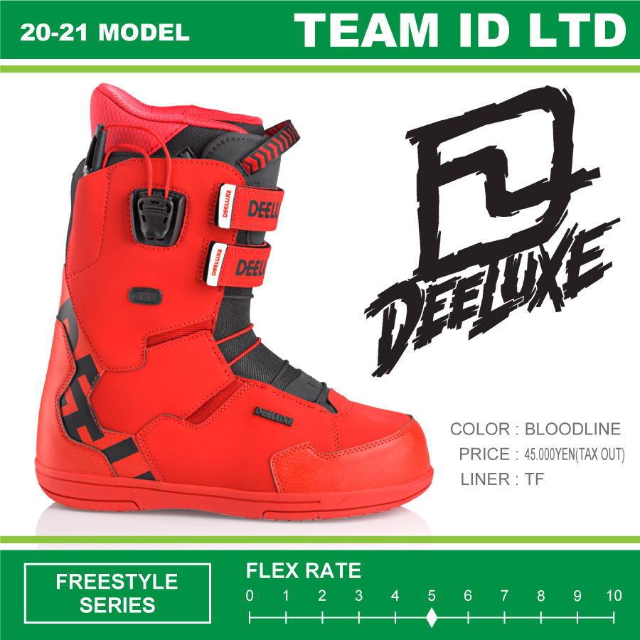 20-21 DEELUXE (ディーラックス) TEAM ID LTD TF (チームアイディーリミテッド) -BLOODLINE- / 早期予約割引10%OFF (スノーボードブーツ) 【送料無料】【代引手数料無料】【正規品】