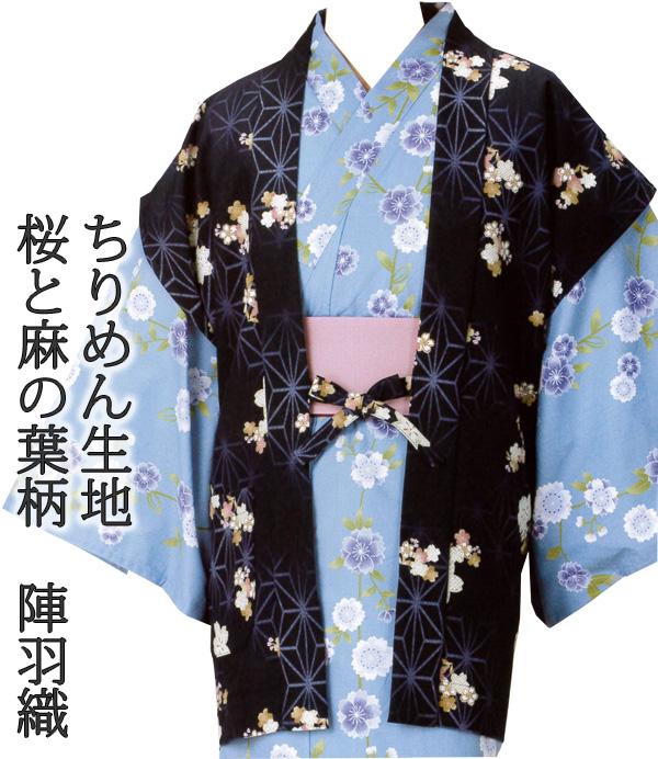 【受注確定後、生産】【20枚セット】陣羽織 ちりめん生地 桜と麻の葉柄 紺色 身丈79cm 身巾68cm【業務用】【袖なし】