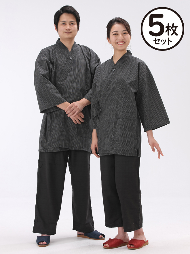 温泉施設対応 作務衣 サムエ 紬調 和の極み作務衣