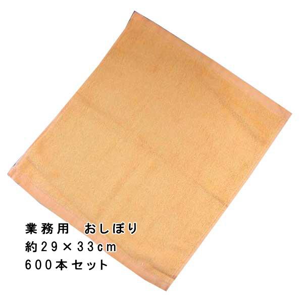 業務用スレンカラーおしぼり 100匁 ゴールド(オレンジ) 600枚セット【おしぼりタオル】