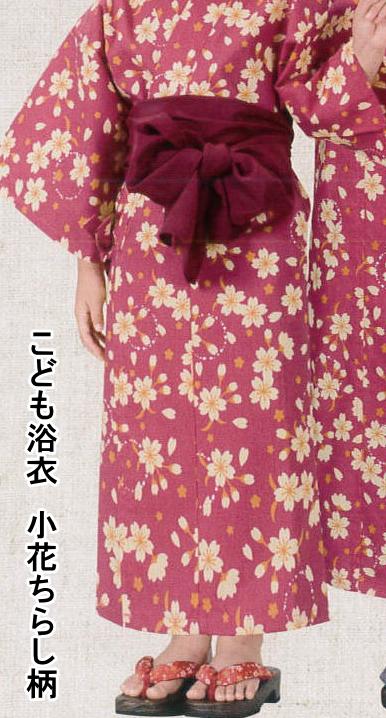 カラー仕立 子供浴衣(四本紐つき) 小花ちらし柄 5枚セット