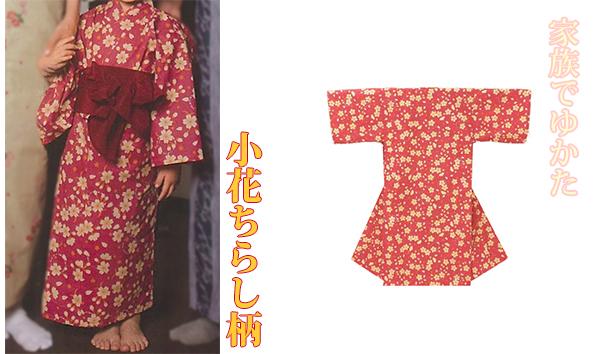 業務用 カラー仕立 子供浴衣(四本紐つき) 小花ちらし柄 20枚セット【寝巻き浴衣】