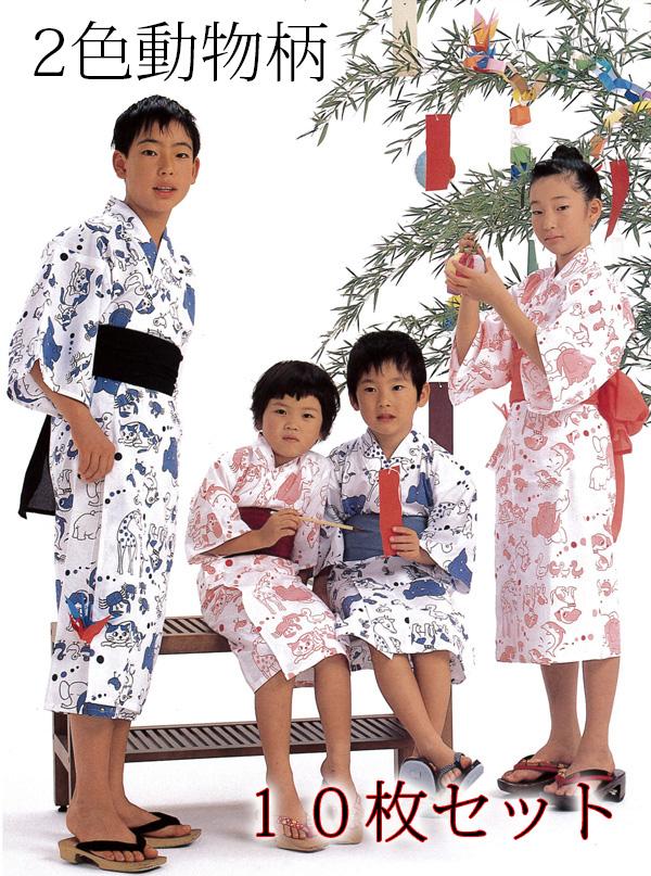 【10枚セット】日本製 子供浴衣(四本紐つき) 2色動物柄 【寝巻き浴衣】【お祭り】【旅館浴衣】【業務用】【寝間着】