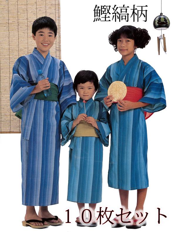 【10枚セット】日本製 子供浴衣(四本紐つき)鰹縞柄 【寝巻き浴衣】【業務用】
