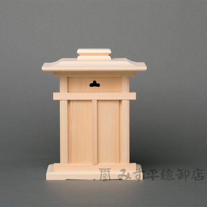 厨子宮(8寸) 神棚 モダン デザイン シンプル 高級神棚 お宮 木曽桧 日本製 国産 職人手作り