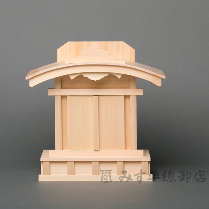 大黒宮(小) 神棚 モダン デザイン シンプル 高級神棚 お宮 御宮 木曽桧 日本製 国産 職人手作り