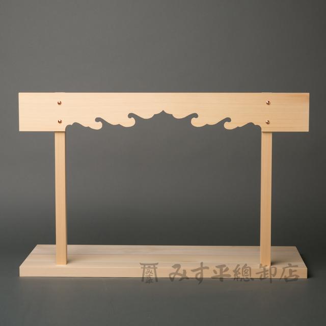 棚板 2尺5寸(75cm) 神棚 棚板 モダン デザイン シンプル 高級神棚 お宮 御宮 木曽桧 桧 ハギ板 日本製 国産 職人手作り